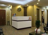 استخدام دستیار دندانپزشک ماهر در شیپور-عکس کوچک