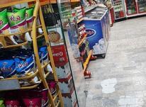 اجاره یک باب مغازه سوپرمارکت در شیپور-عکس کوچک