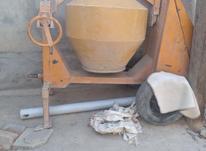 بتونر زیر دنده در شیپور-عکس کوچک