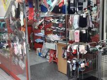 فروش 3 متر تجاری در شیپور