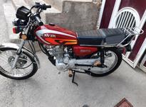 موتور 200 کویر در شیپور-عکس کوچک