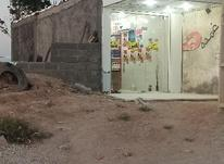 فروش مغازه در دهشیخ لامرد در شیپور-عکس کوچک