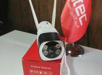 دوربین تحت شبکه V380 PRO مدل اچ دی تک در شیپور-عکس کوچک