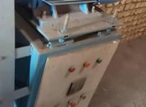 دستگاه تولید زغال فشرده مولتی انتگرال در شیپور-عکس کوچک