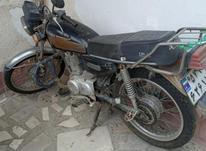 موتور هوندا125 در شیپور-عکس کوچک