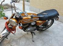 موتور کاوازوکی در شیپور-عکس کوچک
