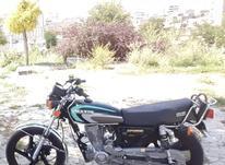 موتورسیکلت 200 متین خشک 1400 در شیپور-عکس کوچک