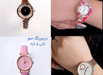 فروش تعدادی ساعت زنانه با قیمت مناسب در شیپور-عکس کوچک