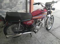 فروش یا معاوضه موتور در شیپور-عکس کوچک