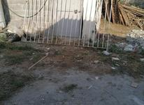 اهن مصرفی دزدگیر و لوله الات در شیپور-عکس کوچک