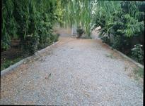 700 متر باغ ویلایی در چهارباغ در شیپور-عکس کوچک