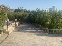 فروش ویلا 1020 متر در ملارد در شیپور-عکس کوچک