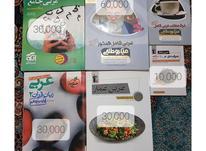 کتاب عربی کنکور با تخفیف ویژه در شیپور-عکس کوچک