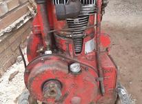 فروش لوازم استوک موتور اب پانچار در شیپور-عکس کوچک