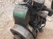 موتور برق و اب مارگو تک سیلندر 12 اسب در شیپور-عکس کوچک