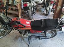 فروش موتور125،150،200،250cc در شیپور-عکس کوچک