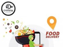 استخدام پیک رستوران امل در شیپور