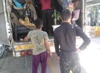 اکیپی جوان و قدرتمند برای جابجایی اسباب منزل در شیپور-عکس کوچک