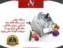 دستگاه اسلایسر انواع میوه در شیپور