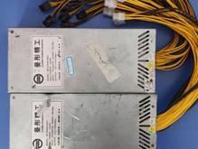 تعمیرات پاور سرور و پاور کامپیوتر و پاورهای دیگر در شیپور