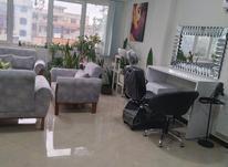 اجاره صندلی در سالن زیبایی در شیپور-عکس کوچک