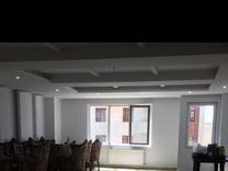 آپارتمان 175 متر در عظیمیه در شیپور