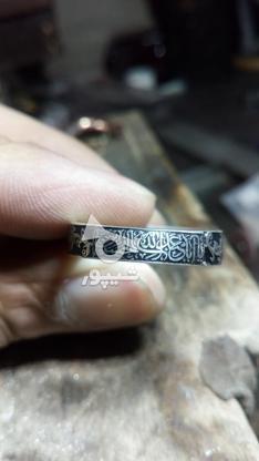 انگشتر اسپرت در گروه خرید و فروش لوازم شخصی در تهران در شیپور-عکس2