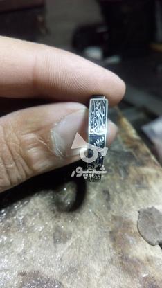 انگشتر اسپرت در گروه خرید و فروش لوازم شخصی در تهران در شیپور-عکس1