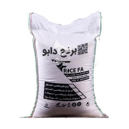 برنج طارم هاشمی کشت اول دابودشت در گروه خرید و فروش خدمات و کسب و کار در تهران در شیپور-عکس1