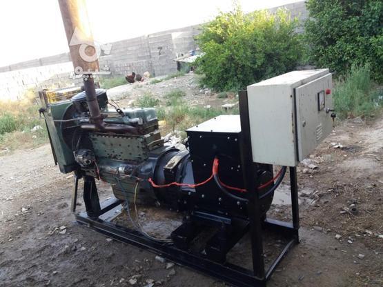 دیزل ژنراتور911 در گروه خرید و فروش صنعتی، اداری و تجاری در کهگیلویه و بویراحمد در شیپور-عکس7