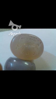دوعدد سنگ قیمتی نقش دار در گروه خرید و فروش لوازم شخصی در خوزستان در شیپور-عکس2