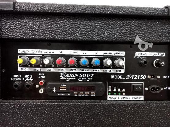 باند همراه برین صوت مدل12150 در گروه خرید و فروش لوازم الکترونیکی در لرستان در شیپور-عکس2
