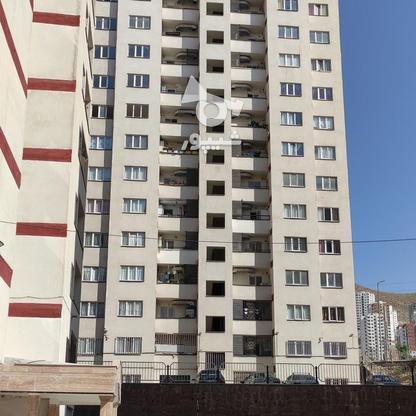 فروش آپارتمان 92 متر در پردیس در گروه خرید و فروش املاک در تهران در شیپور-عکس6