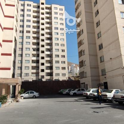 فروش آپارتمان 92 متر در پردیس در گروه خرید و فروش املاک در تهران در شیپور-عکس12
