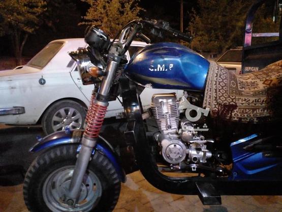 موتور سه چرخه سپیگان در گروه خرید و فروش وسایل نقلیه در آذربایجان غربی در شیپور-عکس2