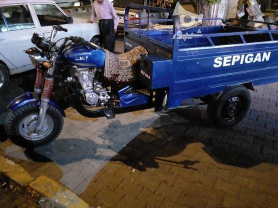 موتور سه چرخه سپیگان در گروه خرید و فروش وسایل نقلیه در آذربایجان غربی در شیپور-عکس1