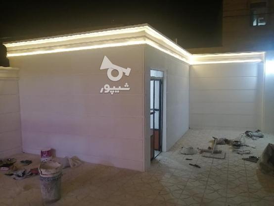 فروش ساختمان 196 متری در گروه خرید و فروش املاک در زنجان در شیپور-عکس5