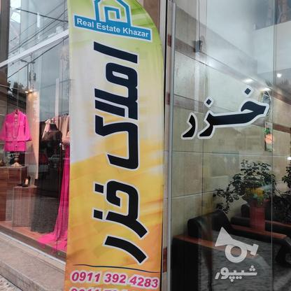 فروش آپارتمان 97 متر در خیابان جمهوری در گروه خرید و فروش املاک در مازندران در شیپور-عکس1