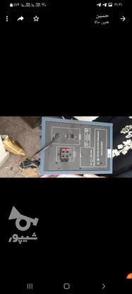 اسپیکر درحد نو در گروه خرید و فروش لوازم الکترونیکی در تهران در شیپور-عکس2