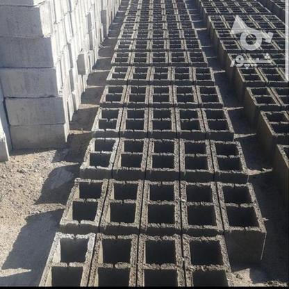 بلوک سیمانی ته بسته در گروه خرید و فروش صنعتی، اداری و تجاری در آذربایجان شرقی در شیپور-عکس2