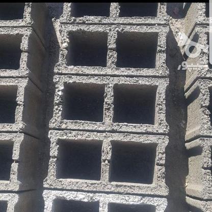 بلوک سیمانی ته بسته در گروه خرید و فروش صنعتی، اداری و تجاری در آذربایجان شرقی در شیپور-عکس1