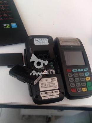 کارتخوان سیار لمسی 8210 در گروه خرید و فروش صنعتی، اداری و تجاری در البرز در شیپور-عکس2