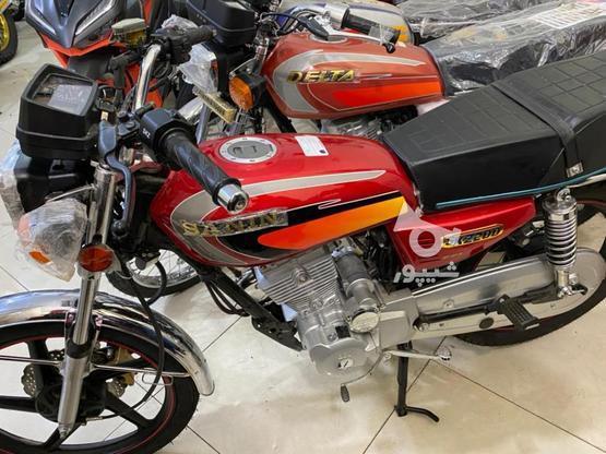 موتورسیکلت سنین 200 شرکت ساوین صفر در گروه خرید و فروش وسایل نقلیه در مرکزی در شیپور-عکس1