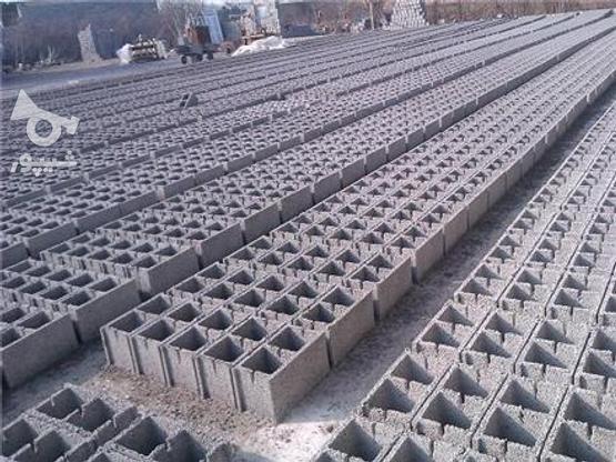 1600 تا بلوک دیواری به فروش میرسد در گروه خرید و فروش خدمات و کسب و کار در چهارمحال و بختیاری در شیپور-عکس1