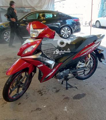 شوکا 130 طرح ویو SYM مدل 99 در گروه خرید و فروش وسایل نقلیه در اصفهان در شیپور-عکس1