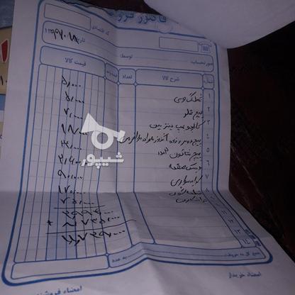 وانت نیسان آبی در گروه خرید و فروش وسایل نقلیه در کردستان در شیپور-عکس2