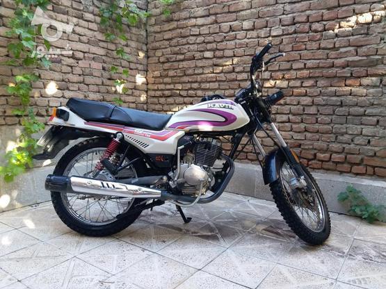 موتورسیکلت کویر 150 در گروه خرید و فروش وسایل نقلیه در آذربایجان غربی در شیپور-عکس3