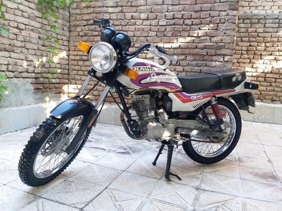 موتورسیکلت کویر 150 در گروه خرید و فروش وسایل نقلیه در آذربایجان غربی در شیپور-عکس1