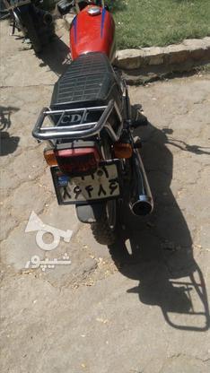 فروش فوری موتور هومارو200.cc در گروه خرید و فروش وسایل نقلیه در خراسان رضوی در شیپور-عکس1