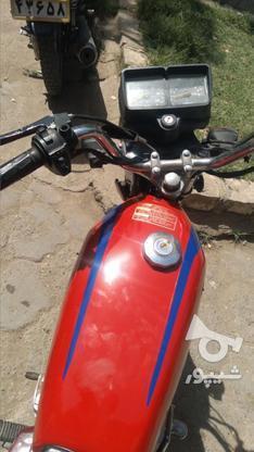 فروش فوری موتور هومارو200.cc در گروه خرید و فروش وسایل نقلیه در خراسان رضوی در شیپور-عکس2